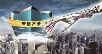 人工智能推动安防行业变革 技术难点有待攻破