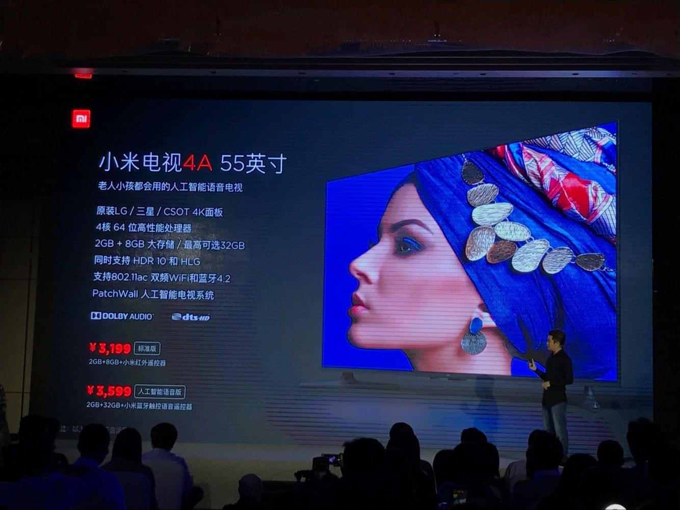 价格屠夫再临:小米电视4A正式发布 最低2099元起的照片 - 13