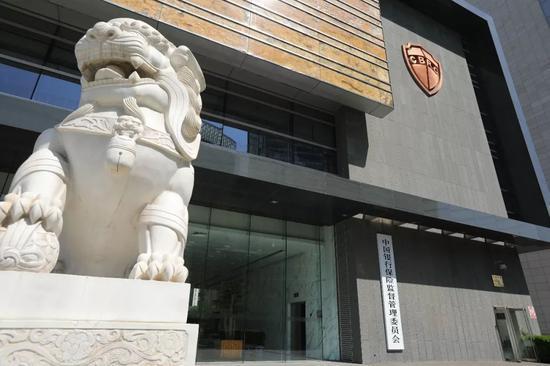 中国银保监会发布的这条新规 可能影响你的财富