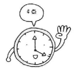 A. The clock says four o'clock.
