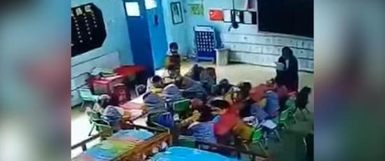 """邯郸一幼儿园教师被指教唆""""班长""""打同学,警方介入调查"""