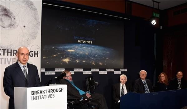 霍金寻找外星人项目新进展:收到15次神秘强电波
