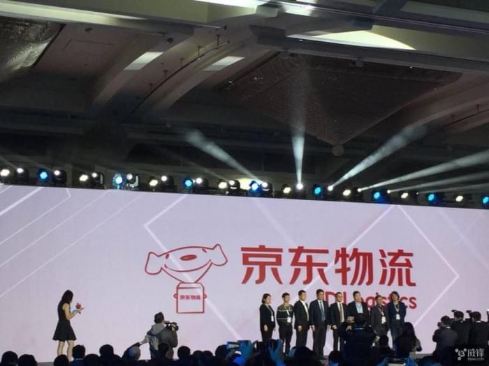 京东物流独立化 放出豪言五年内收入破千亿