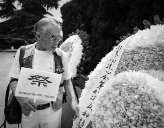 日电视台播纪录片揭露731部队暴行
