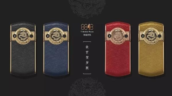 厂商推19999元故宫手机 故宫旗舰店:不与朕相干的照片 - 1
