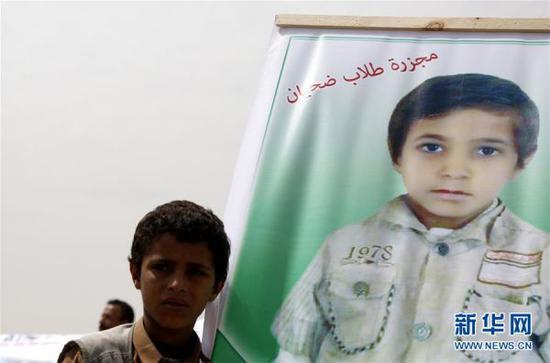"""美媒称美国支持沙特对也门轰炸是""""正在犯战争罪"""""""
