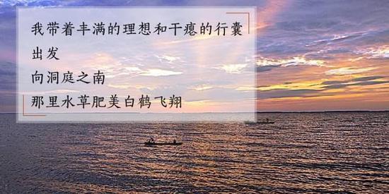 诗歌|胡述斌——星城逐梦