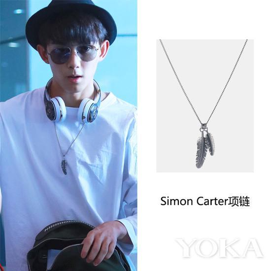 吴磊佩戴Simon Carter项链(艺人图片来源于吴磊粉丝微博)