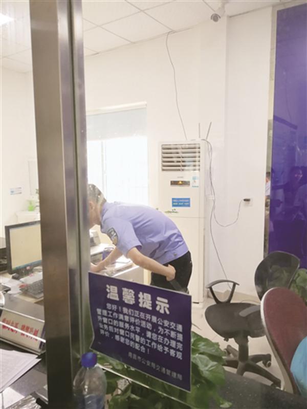 交警办事厅冷热两重天:工作人员吹空调 群众受煎熬