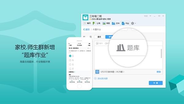 腾讯QQ8.7正式版第四维护版发布的照片 - 5