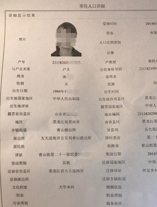 """寻找汤兰兰:少女称遭亲友性侵,11人入狱多年其人""""失联"""""""