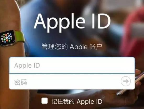 """苹果公司有""""内鬼""""!ID被盗后每条只卖10元钱"""