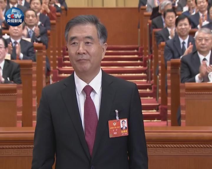汪洋当选全国政协主席 俞正声与汪洋握手