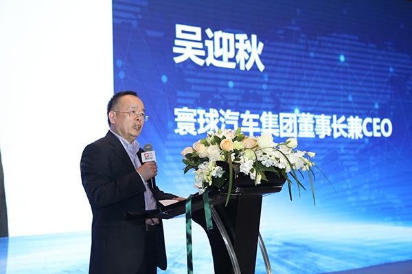 吴迎秋:吉利参股戴姆勒助世界汽车命运共同体构建