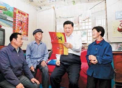 习近平:团聚最喜悦 团圆最幸福 团结最有力