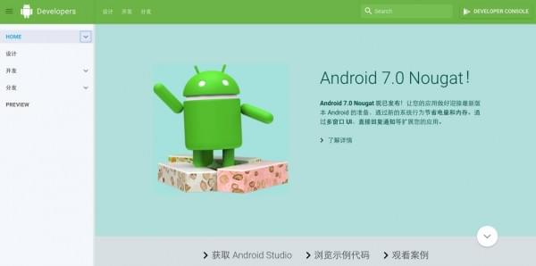 Google Developers 中国网站正式发布的照片 - 2