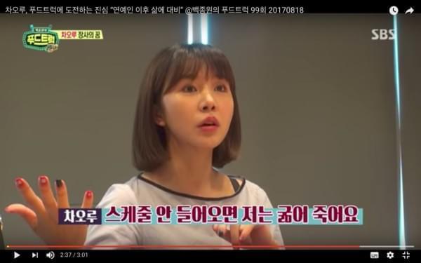 韩女团中国籍成员出道6年零收入 担忧明年会饿死