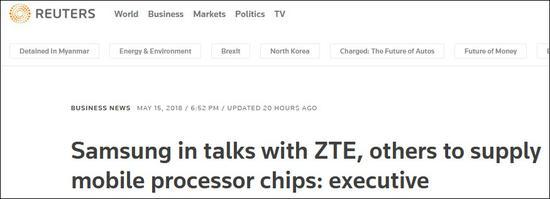 三星与数家国产手机制造商洽谈芯片供应 包括中兴