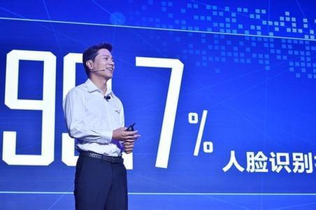 百度2亿美金创建独立风投公司 李彦宏当董事长的照片