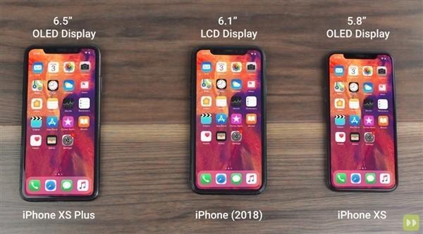 即将发布的三款iPhe
