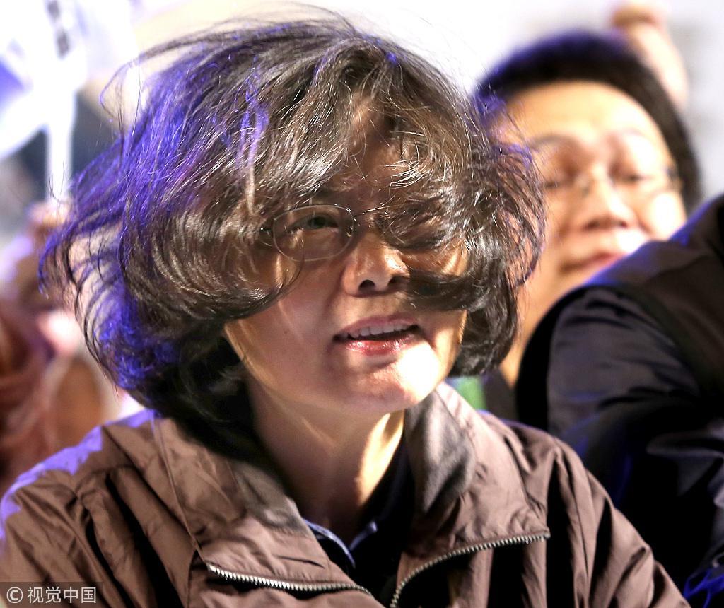 """台军发布""""年度报告"""":统一台湾是大陆不变的使命"""