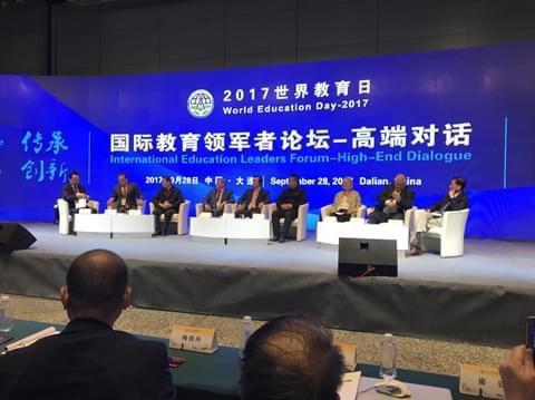早道网校受邀参加世界教育日大会,创新教学理念备受认可