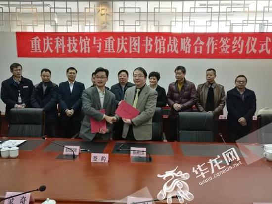 [新春走基层]重庆科技馆与图书馆携手 科普大篷车流动图书车开进社区共建科普文化平台