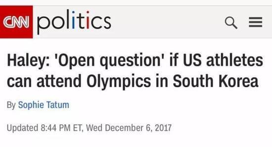 平昌冬奥会有毒?美国称因朝鲜问题不确定是否参加