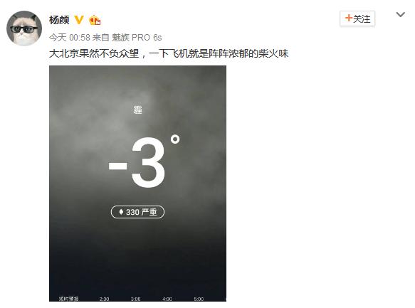 Flyme 6 UI界面首曝光:魅族Pro 6s已适配的照片 - 3