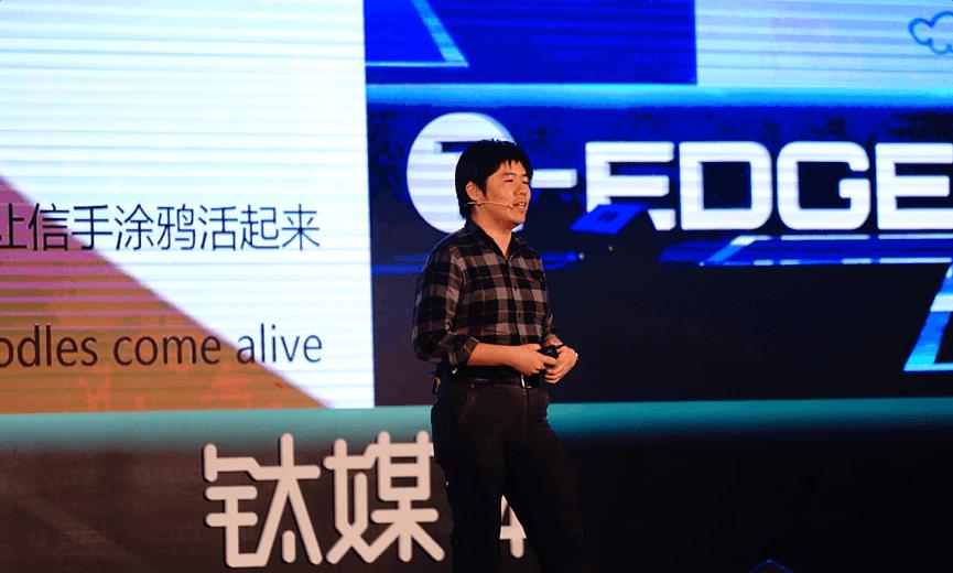 小小牛创始人曹翔在钛媒体 2016 T-EDGE 上演讲