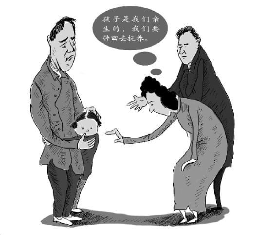 抚养弃婴生父母找上门