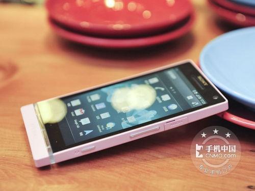 电容触控屏 索尼LT26ii深圳报价600元