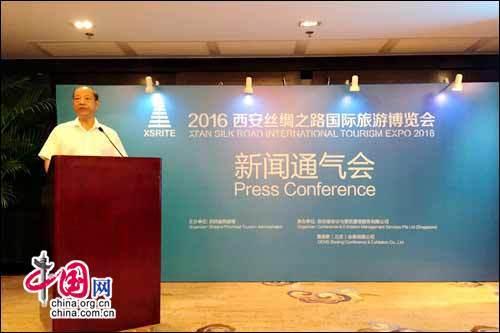 西安2016丝路旅博会8月26日召开 38国将出席展会