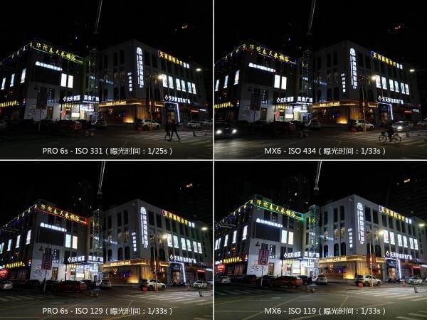 PRO 6s评测Part 2相机篇:一样的IMX386、不一样的光学防抖的照片 - 52