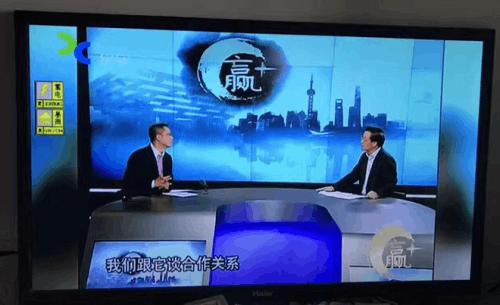 房金网CEO受邀参加上海财经节目《赢+》专访