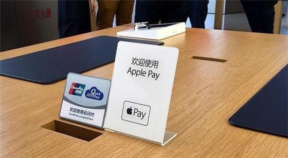接地气模式依次开启 Apple Pay正逐步融入中国的照片 - 5
