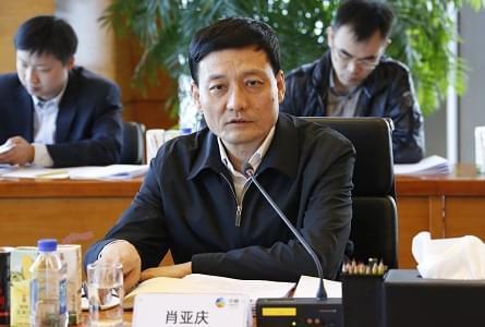 肖亚庆掌管召建国拥有本钱投资公司试点工干座谈会
