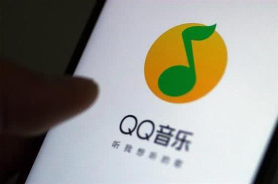 腾讯音乐20亿美元IPO计划讨论推迟交易至2019年初