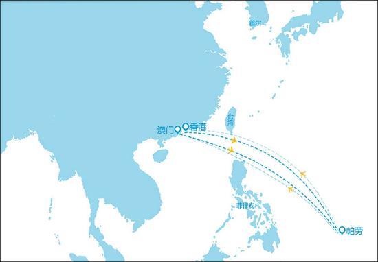 帕劳最大航空公司因支持台独停飞?老板急忙辟谣