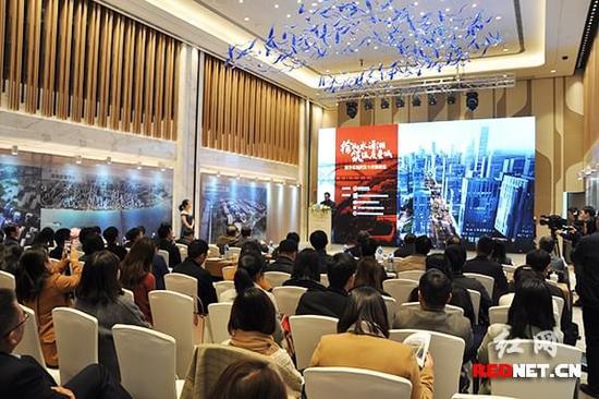 """国家级新区--湖南湘江新区""""城市区域开发与更新论坛"""":聚焦城市""""未来"""""""