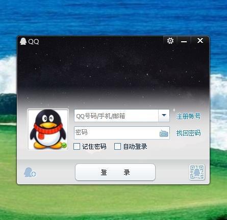 腾讯要把QQ提示音注册商标被驳回 起诉商评委