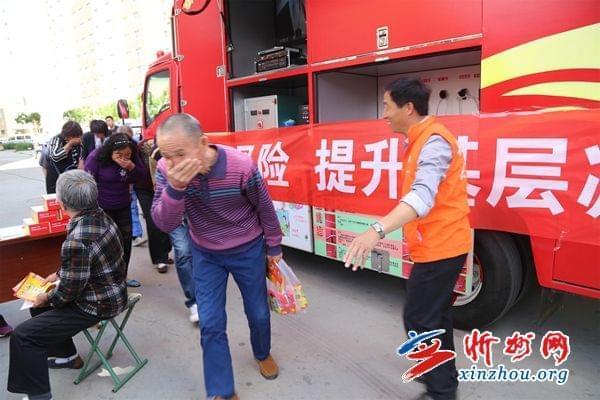 """忻州消防支队走进社区开展""""防灾减灾日""""消防宣传活动"""