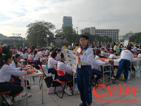 肇庆市举办第四届中小学生书画大赛颁奖仪式