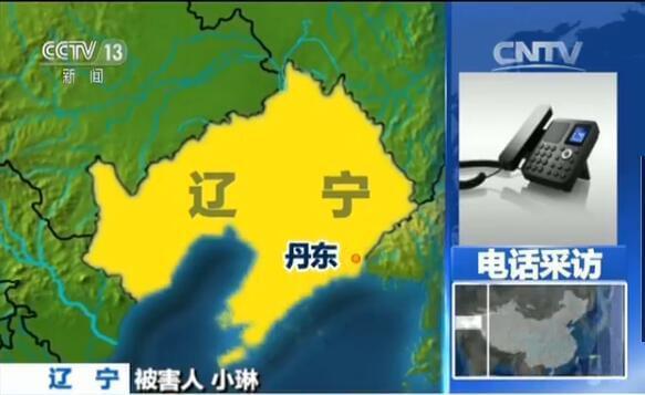 丽江女游客遭殴案开庭:上午主要进行法庭调查