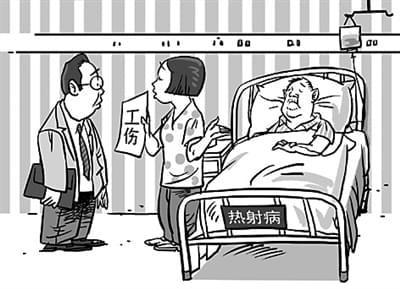 【劳动法眼】职业性中暑可享受工伤待遇