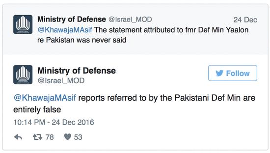 假新闻影响太大:巴基斯坦国防部部长作出核威胁