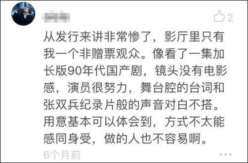 中国慰安妇民间调查第1人:跑36年死也要在这条路上
