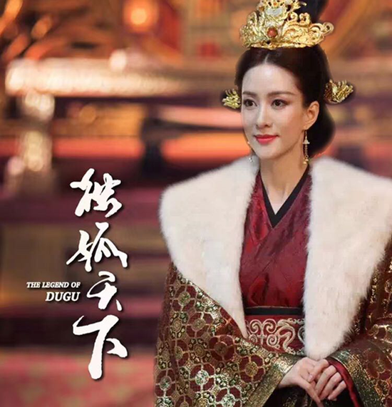 耽行天下之血族帝王_杨采盈在《独孤天下》饰演宇觉皇后 获得好评