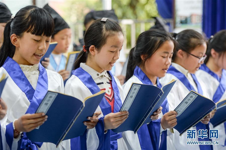 """(教育)(1)合肥:诵经典迎接""""世界读书日"""""""
