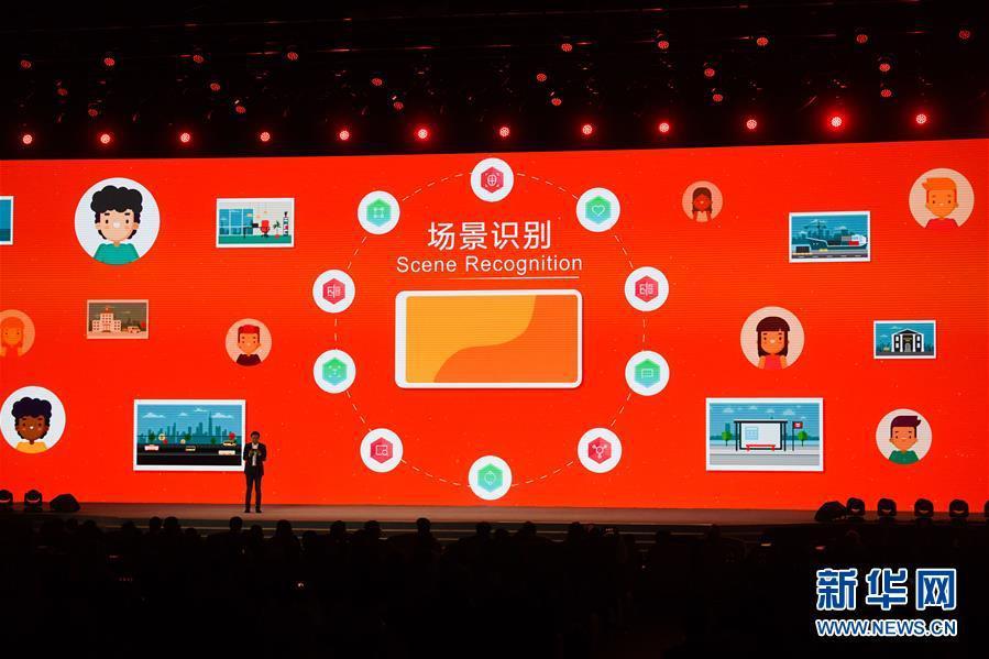 (科技)(5)世界互联网领先科技成果发布活动在乌镇举行